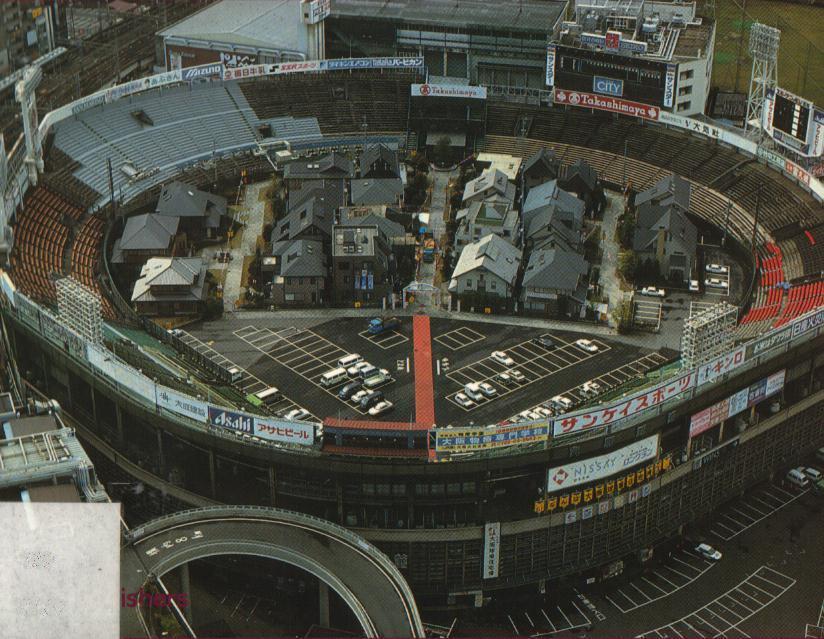 antiguo estadio de baseball de osaka hoy convertido en urbanizacion