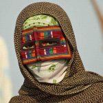 Culturas del Mundo – Cara multicolor