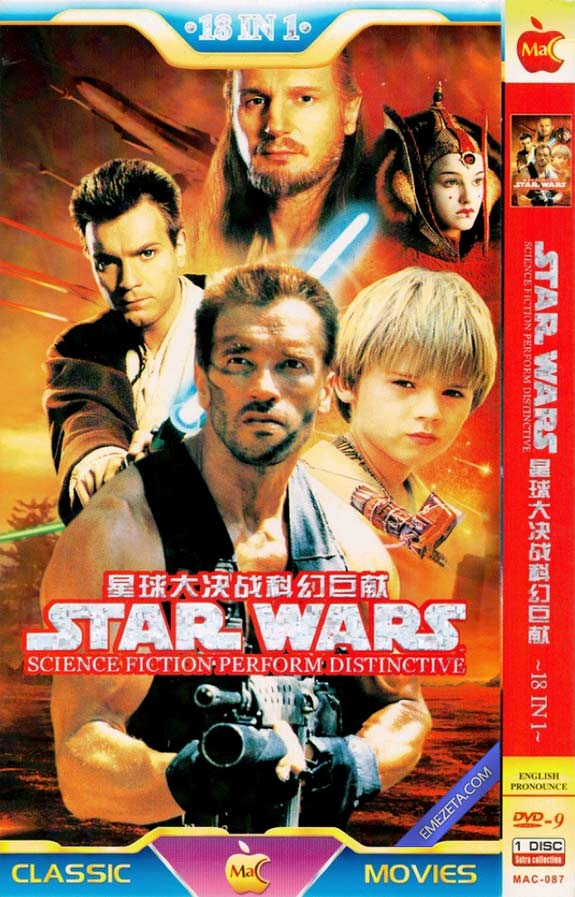 dvd star wars caratula china
