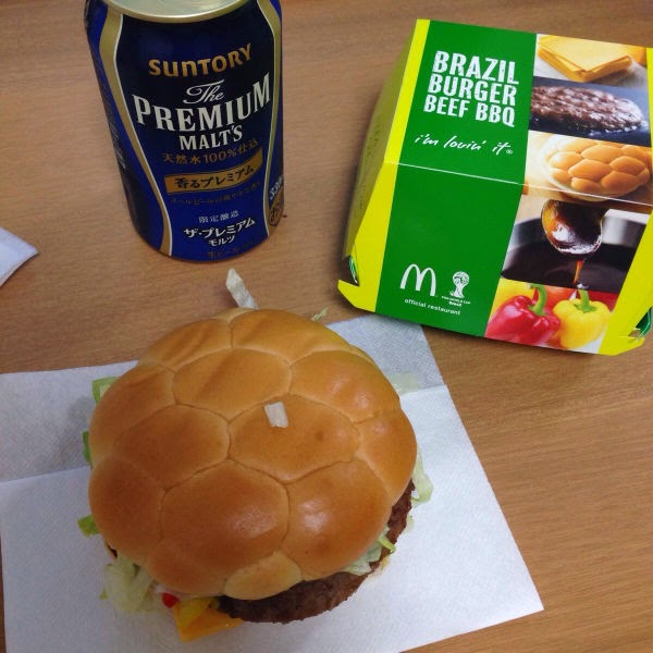 brasil - hamburguesa del mundial con forma de balon
