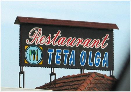 Restaurant Teta Olga