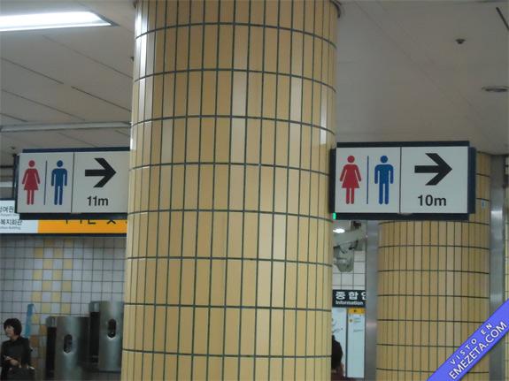 señal servicios 11 metros 10 metros