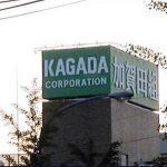 Kagada Corporation