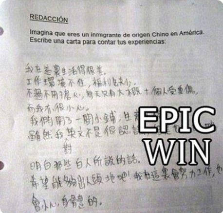 redaccion imagina que eres un inmigrante de origen chino en america epic win