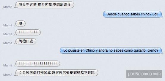 Madres vs Whatsapp: ¿Desde cuándo sabes chino?