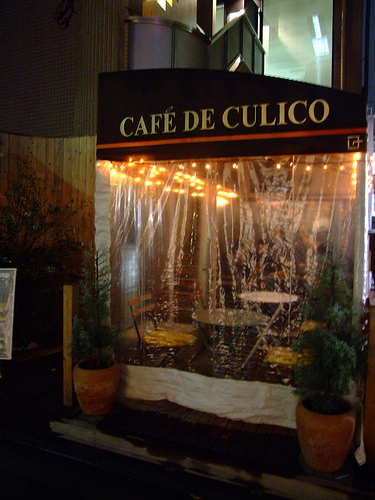 café de culico
