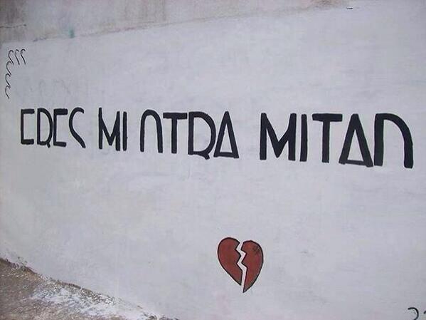accion-poetica-eres-mi-otra-mitad