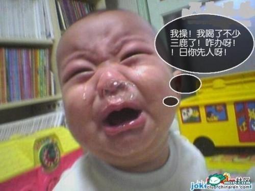 bebe japones llorando desconsoladamente con pompa en la nariz