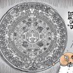 La predicción del calendario Maya