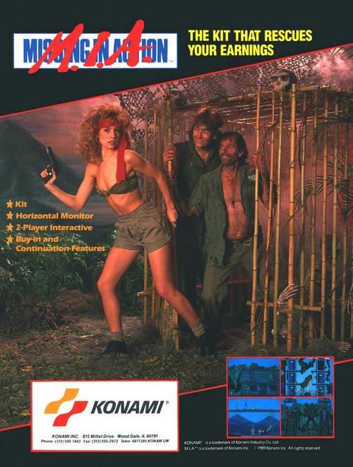 Konami - Missing in action