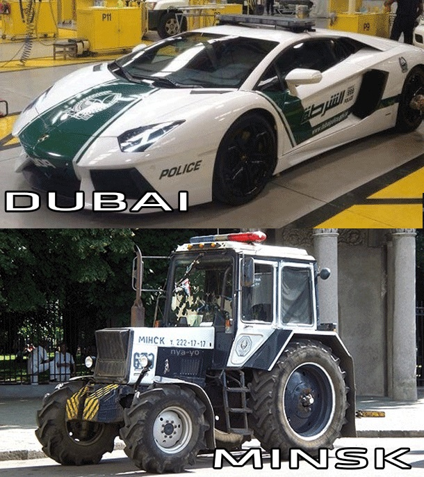 Coche de policía en Dubai vs coche de policía en Minsk