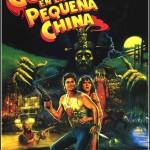 Años 80 – Golpe en la pequeña China