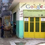 Logo Google en ciber