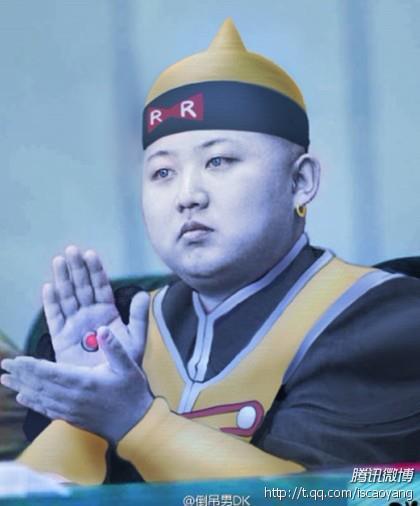 Kim Jong-un disfrazado