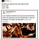 Acerca del consumo de alcohol en jóvenes