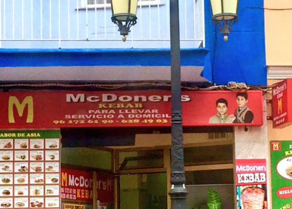mcdoners kebab imitacion macdonalds
