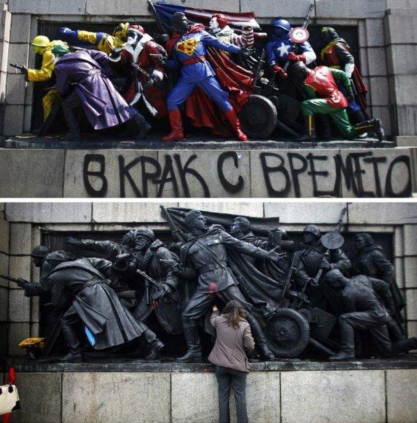 Monumento a los superhéroes