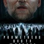 Rajoy – Se acabó lo Prometheus
