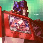Transformers – Tortugas ninja